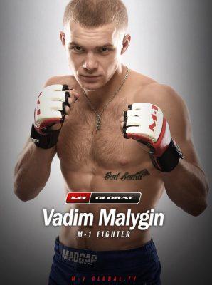 Vadim Malygin